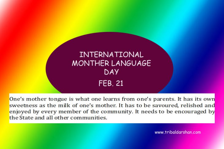 the mother tongue language as the Every child an engaged learner, proficient and pervasive user of the mother tongue language guided by values.