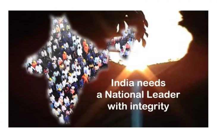Leadership India